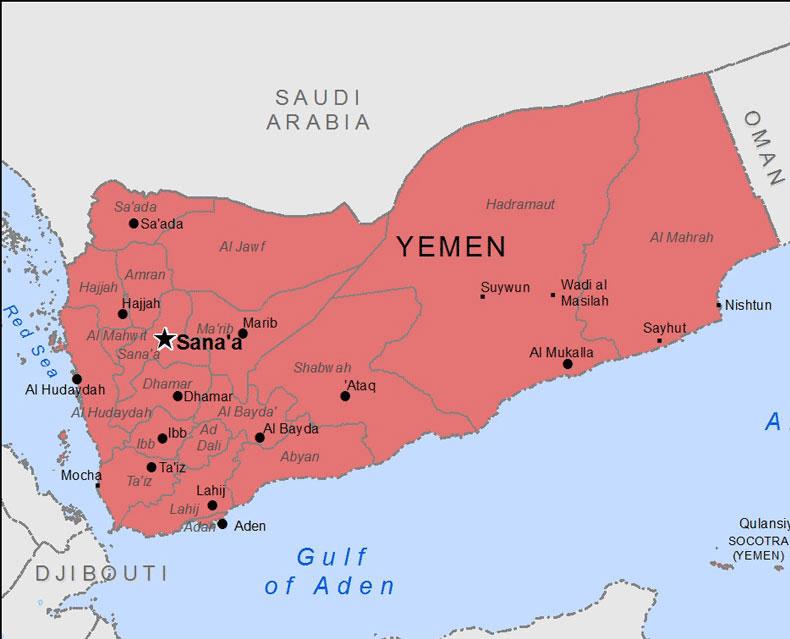 Ano ang dating pangalan ng bansang yemen
